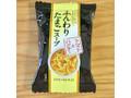 MCフードスペシャリティーズ 一杯の贅沢 ふんわりたまごスープ トマト&パクチー 袋5.5g