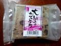吉田食品 菓子処函館 大納言カステラ