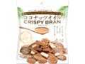 阿部幸 ココナッツオイル CRISPY BRAN 袋30g