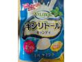 オークラ製菓 キシリトールキャンディ ミルクミント 50g