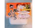 おはよう納豆 超・しっかりとうふ絹 パック150g×3