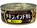 いなば チキンとインドカレー 黒カレー 缶115g