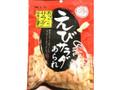 大阪前田製菓 まえだ えびサラダあられ 50g