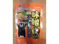 浦島海苔 味噌ラーメン風ふりかけ 袋25g