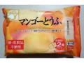 オシキリ食品 マンゴーとうふ 袋2個