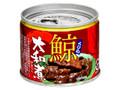 旭食品 鯨大和煮 缶120g