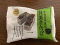 市岡製菓 抹茶きんつば 宇治抹茶使用 袋1個