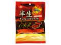 安部製菓 半生チョコレートキャラメル マイルドミルク 袋60g