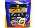 トワイニング紅茶 THE BEST3 10個
