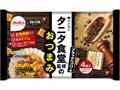 Befco タニタ食堂監修のおつまみ ブラックペッパー味 袋21g×4