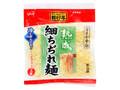 グリコ 麺好亭 熟成細ちぢれ麺 袋130g