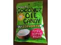 川口製菓 白い ココナッツオイル飴 75g