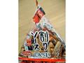 小松製菓 割りソースせんべい 袋55g