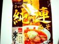 菊水 さっぽろ 純連 みそ 148g(めん重量80g)、スープ添付