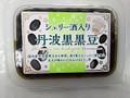 カネハツ食品 シェリー酒入り丹波黒黒豆 1包装