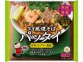 ケンミン 米粉専家 タイ風焼きそばパッタイ 甘辛ナンプラー風味 袋76g