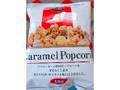 菊屋 CaramelPopcorn 袋50g