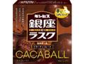 ギンビス 銀座@ラスク CACABALL ビターチョコレート 箱42g