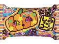 ギンビス しみチョココーン ミルクチョコ味 みんなでハロウィン 袋22g×8