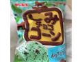 ギンビス しみチョココーン チョコミント 袋30g