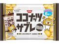 日清シスコ ココナッツサブレミニ ファミリーパック 袋25g×6
