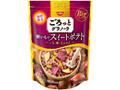 日清シスコ ごろっとグラノーラ 紫いものスイートポテト 袋450g