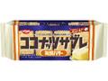 日清シスコ ココナッツサブレ 発酵バター 袋5枚×4