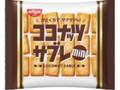 日清シスコ ココナッツサブレ ミニ 袋75g