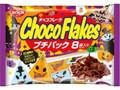 日清シスコ チョコフレーク プチパック 8袋入り ハロウィンパッケージ 袋96g