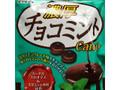 佐久間製菓 濃厚チョコミントキャンディ 袋65g