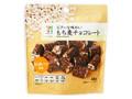 セブンプレミアム もち麦チョコレート 袋44g