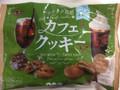 ショウエイ カフェクッキー 袋22枚