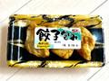 スギヨ 餃子包み パック3個
