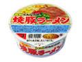 サンポー 九州とんこつ味 焼豚ラーメン カップ94g