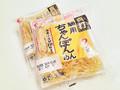 シマダヤ 真打 鍋用ちゃんぽんめん 袋130g×2
