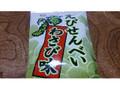 白藤製菓 えびせんべい わさび味 55g