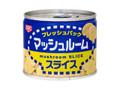 CGC マッシュルーム スライス 缶125g