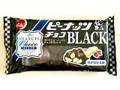 でん六 ピーナッツチョコ BLACK 56g