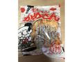 筑豊製菓 もしもしかめさん 袋100g