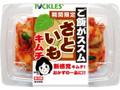 ピックルス ご飯がススム さといもキムチ パック120g