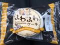 竹下製菓 ふわふわケーキ はちみつバニラ味 1個