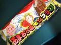竹下製菓 あまおう苺モンブラン 袋109ml