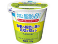 高梨乳業 タカナシヨーグルト 脂肪ゼロプラス カップ100g