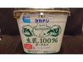高梨乳業 生乳100%ヨーグルト カップ400g