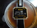 タカナシ乳業 klim 焼チーズケーキ カップ90g