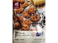 ローソン 小麦ブランのチョコチップクッキー 32g