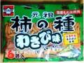 浪花屋製菓 元祖 柿の種 わさび味 6袋入り(132g)