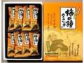 浪花屋 柿の種クランチ 箱8個