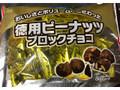 ニッコー 徳用ピーナッツブロックチョコ 袋240g