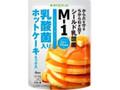 オーマイPLUS 乳酸菌入りホットケーキミックス 袋180g
